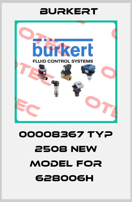 Burkert-00008367 TYP 2508 NEW MODEL FOR 628006H  price