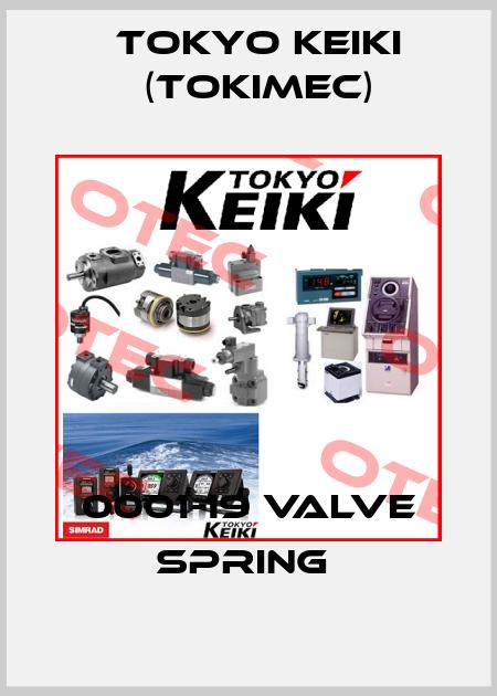 Tokyo Keiki (Tokimec)-0001-19 VALVE SPRING  price