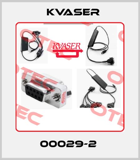 Kvaser-00029-2  price