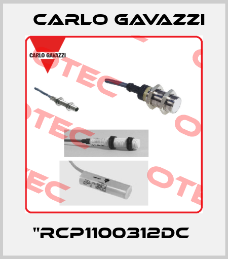 "Carlo Gavazzi-""RCP1100312DC  price"